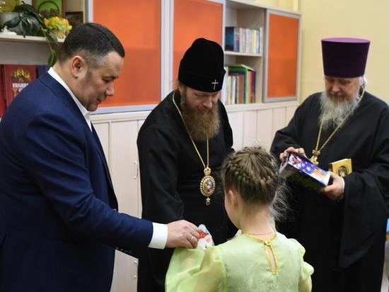 Ученики Тверской епархиальной православной школы получили подарки от губернатора
