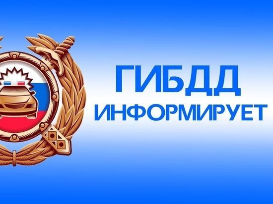 4 и 5 января в Ивановской области  произошло одиннадцать аварий