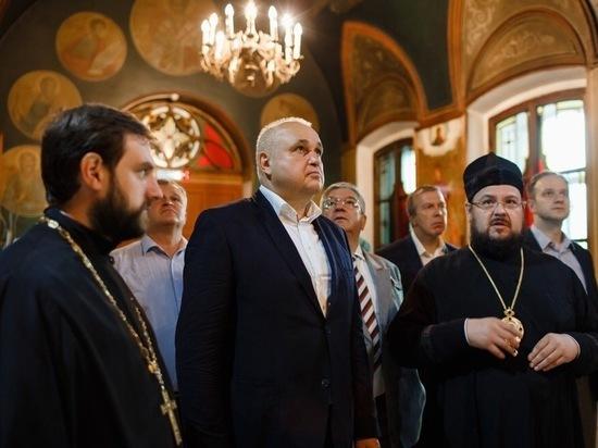 Глава Кузбасса поздравил жителей региона с Рождеством