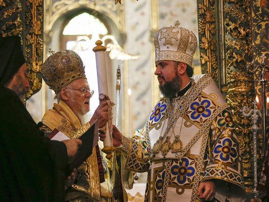 Украину заставили вернуть томос об автокефалии обратно в Стамбул