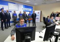 Чиновники опоздали на совещание к Путину в Калининграде