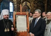 В Греции отказались признавать новую Православную церковь Украины