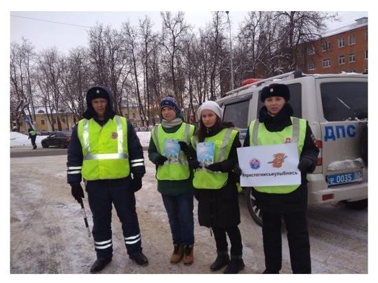 В Серпухове прошла профилактическая акция «Автокресло спасает жизнь!»
