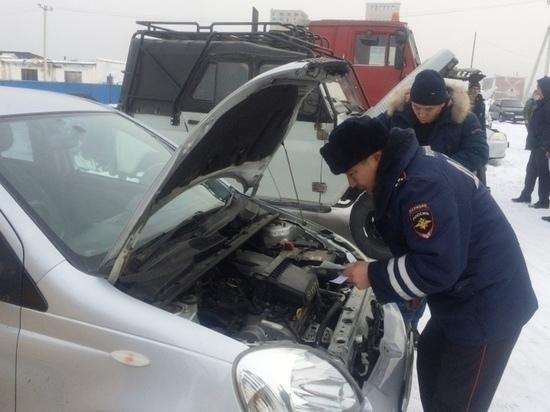 В ГИБДД МВД Тувы выявили факт подделки идентификационных номеров авто