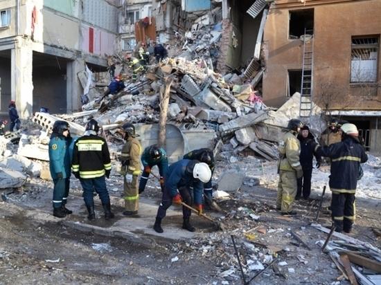 Сестре погибшей при взрыве в Магнитогорске отказывают в матпомощи