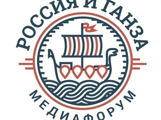 Псковичи отправились на новгородский ганзейский медиафорум