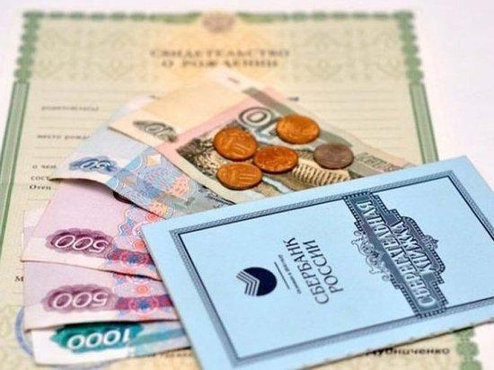 С 15 января крымчане начнут получать соцпособия