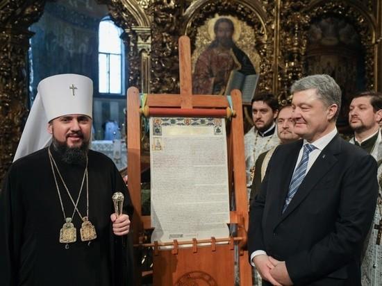 Порошенко захотел стать помазанником Божьим: вместо президентства