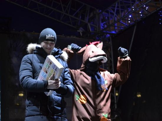 В Иванове объявили победителей конкурса «Счастливый билетик»
