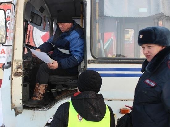 Яшкинские школьники написали письма водителям