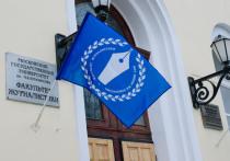 13 января — день открытых дверей на журфаке МГУ