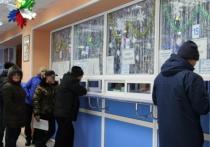 Рубцовский расчетно-кассовый центр держит ситуацию по оплате счетов за ЖКУ под контролем