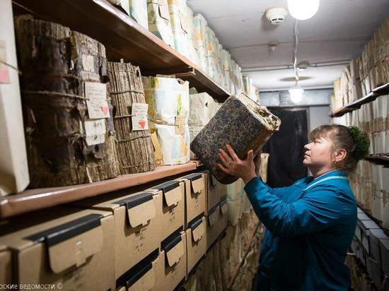 Архив Тверской области обещает выложить в интернет исторические документы