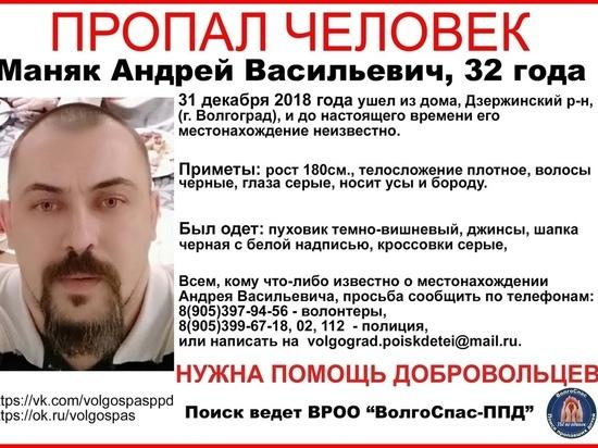 В Волгограде в новогоднюю ночь пропал Андрей Маняк