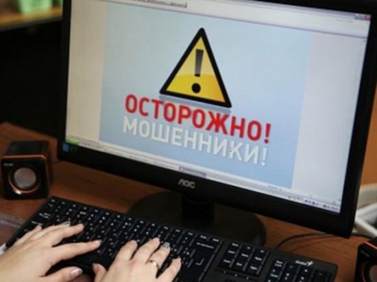 Чебоксарка лишилась 34 тысяч рублей, пытаясь устроиться сиделкой
