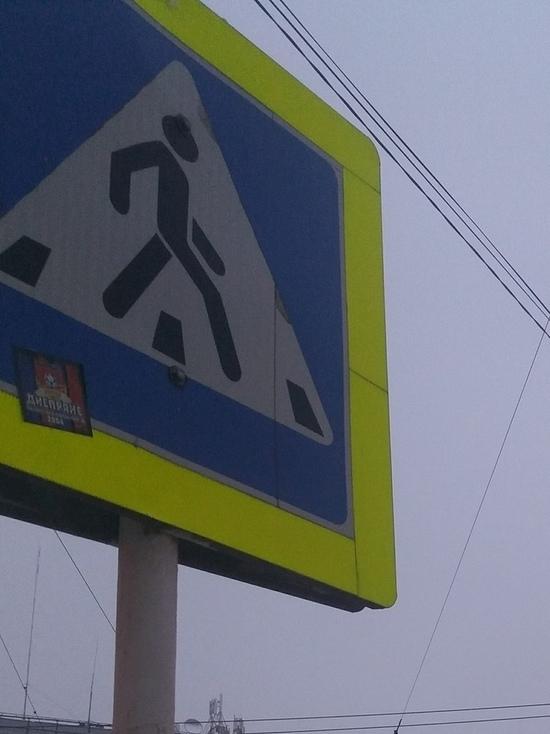 В Смоленске на Румянцева будет ликвидирован пешеходный переход