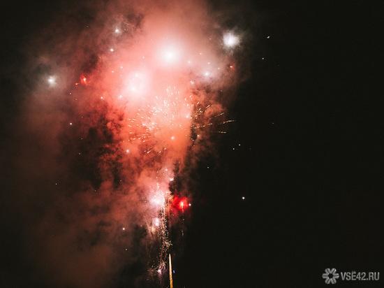 Кузбасский школьник обжег руки и лицо новогодней петардой