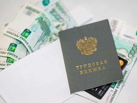 В Чувашии легализация работников дополнительно дала бюджету 302 млн рублей