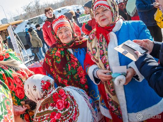 Фестиваль фольклора и ремесел пройдет в Кузбассе