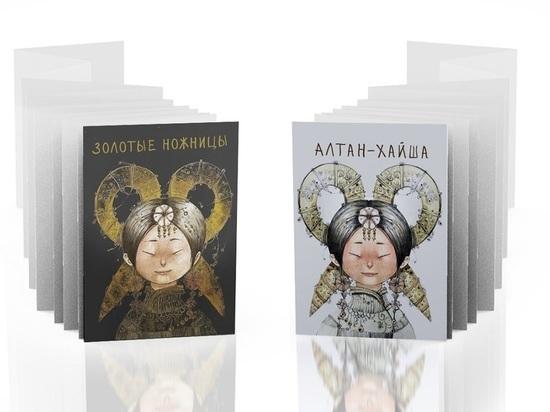 Бурятские художницы представят книжку-гармошку в Иркутске