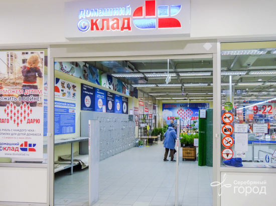 Одна из точек крупнейшего строительного ритейла закрылась в Иванове