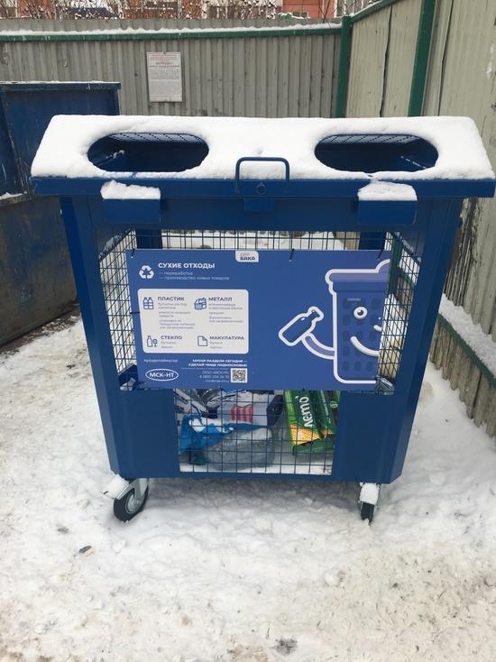 Серпуховичей учат грамотно выбрасывать бытовой мусор