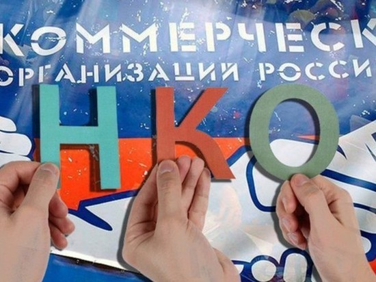 Пять миллионов рублей распределят между ивановскими НКО