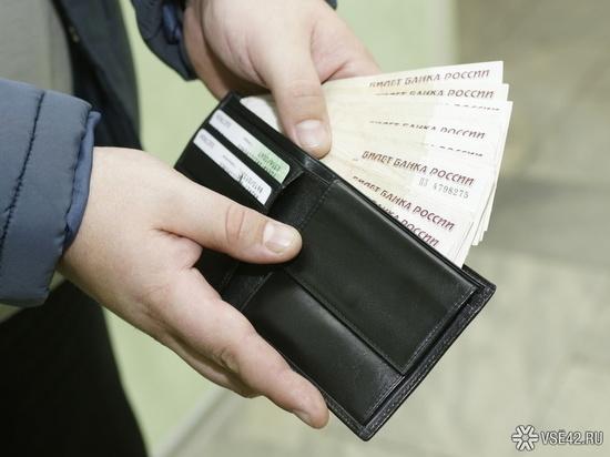 Новокузнечанка обманом заполучила деньги пенсионеров