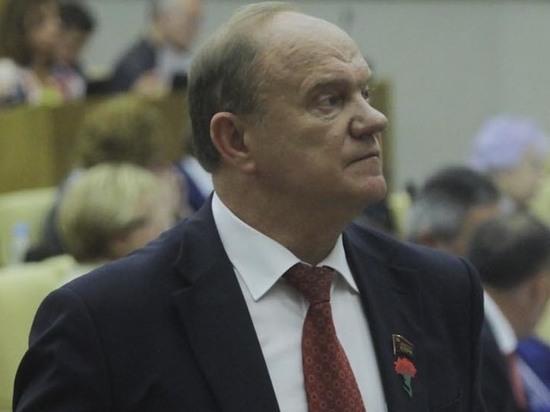 Зюганов назвал место похорон Анатолия Лукьянова