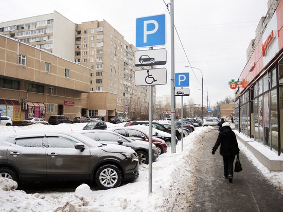 В Москве начали взимать штраф в 5 тыс рублей за неоплату парковки