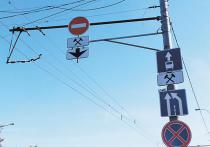 Многие автомобилисты до сих пор удивляются штрафам, прилетающим с камер фотофиксации за езду по выделенным полосам для маршрутных транспортных средств в выходные