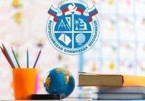 Сегодня, 11 января, в Тверской области стартует региональный этап всероссийской олимпиады школьников по общеобразовательным предметам