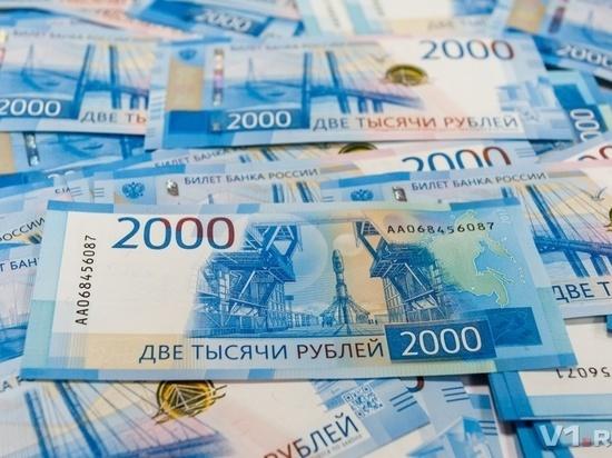 В Тамбове полицейские изъяли из банка и двух торговых заведений три фальшивые купюры
