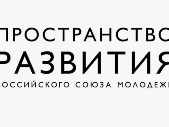 Смолян приглашают принять участие в конкурсе проектных идей