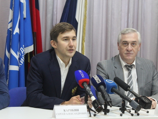 В Екатеринбурге может появиться шахматная школа Сергея Карякина