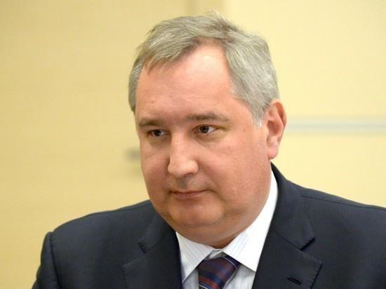 Рогозин: выводы по
