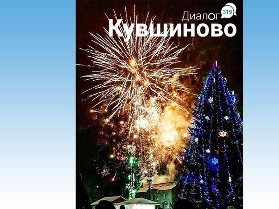 Скандальная ель из Тверской области может победить во всероссийском конкурсе