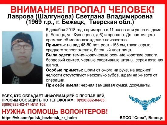 Более месяца назад безвестно пропала 50-летняя жительница Тверской области