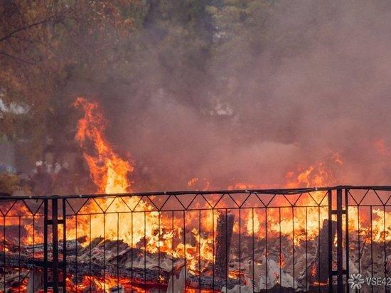 В Кемерове загорелась теплотрасса