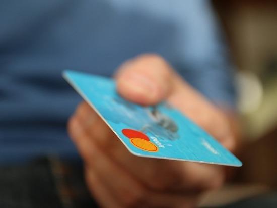 Югорчане открывают мошенникам доступ к банковским картам