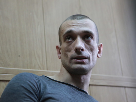 Суд Франции освободил Павленского