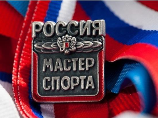 Чувашия пополнилась 16 мастерами спорта России