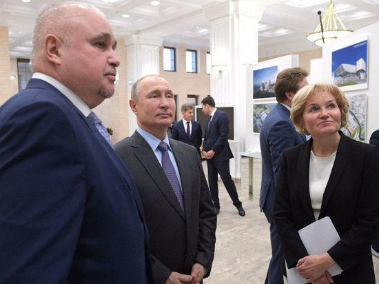 Владимир Путин одобрил проект культурного кластера в Кемерове