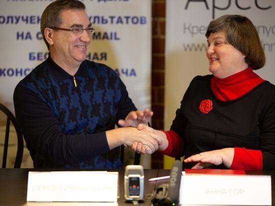 Проект «Свободная среда» нижегородского Арсенала поддержан бизнесом