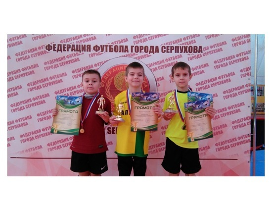 В Серпухове завершился турнир по мини-футболу «Снеговик-2019»