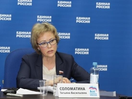 Депутат Госдумы  РФ Татьяна Соломатина снова в центре   скандала