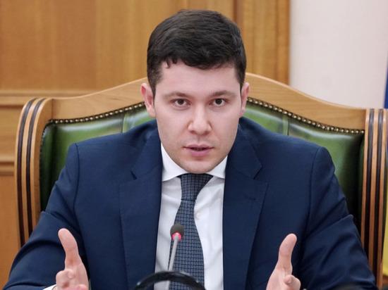 Алиханов: В течение трёх лет объём инвестиций в Калининградской области серьёзно вырос