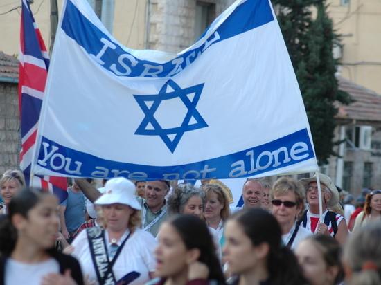 Израильские женихи и невесты, или Брак по расчету
