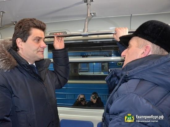 В Екатеринбурге могут увеличить стоимость проезда на метро