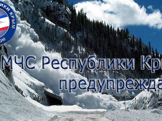 В Крыму сохраняется опасность схода лавин